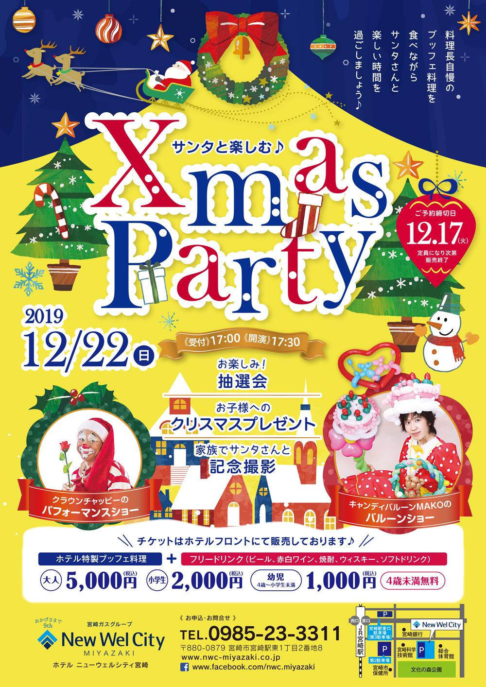 ◆2019-1222-サンタクリスマス